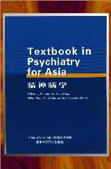 textbook_Psych_Asia