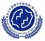 Peking university Institute of Mental Health logo
