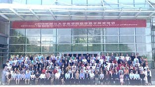 Clinical supervision training in China
